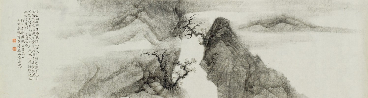 ZHU XIAOQING (CHINESE, B. 1986