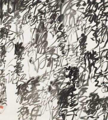 WANG DONGLING (CHINESE, B. 194