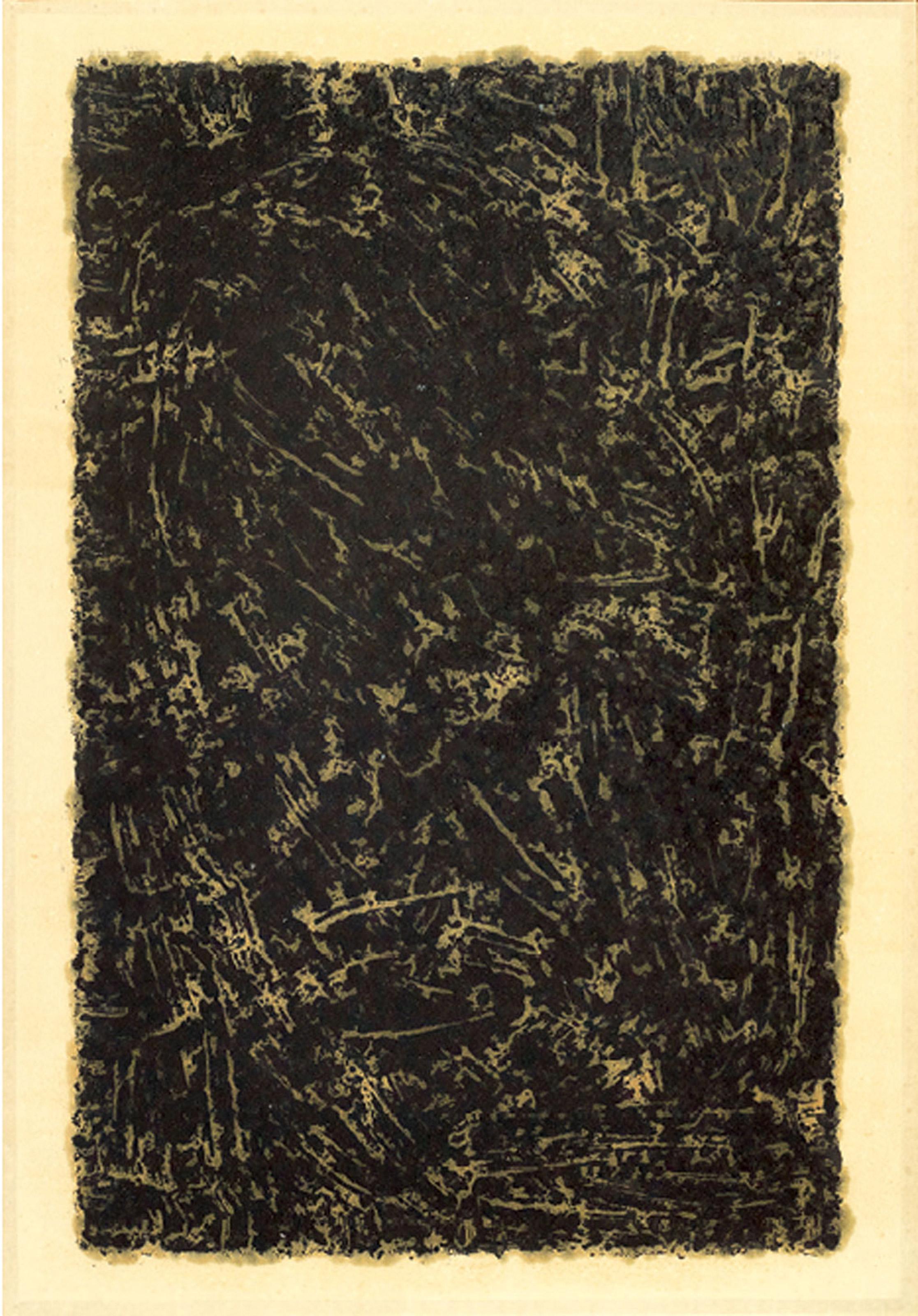 SHEN FAN (CHINESE, B. 1952)