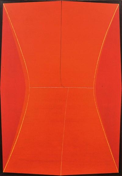 QIAN JIAHUA (CHINESE, B. 1987)
