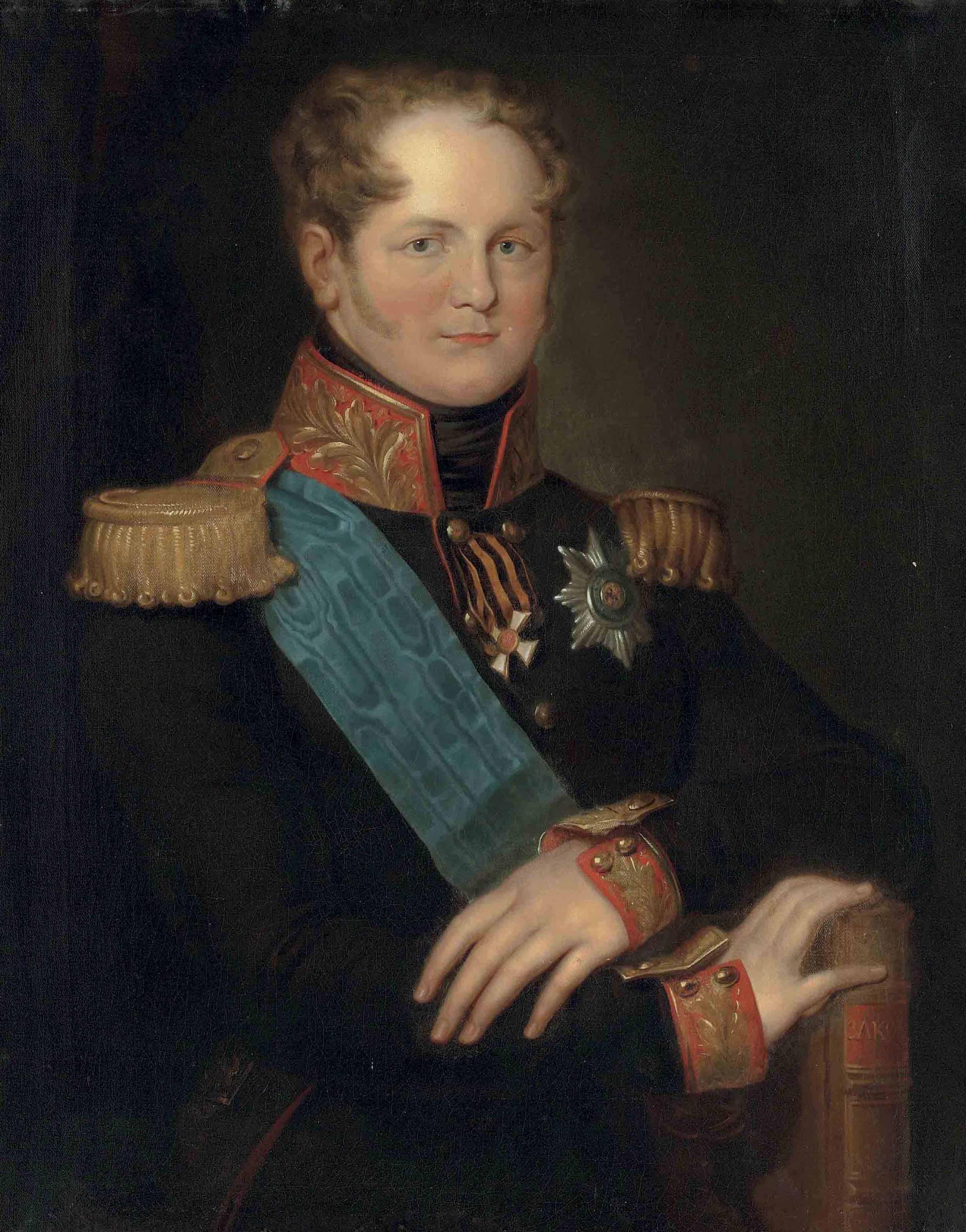 Portrait of Alexander I (1777-1825)