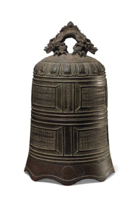 A VERY RARE LARGE BRONZE CEREMONIAL BELL