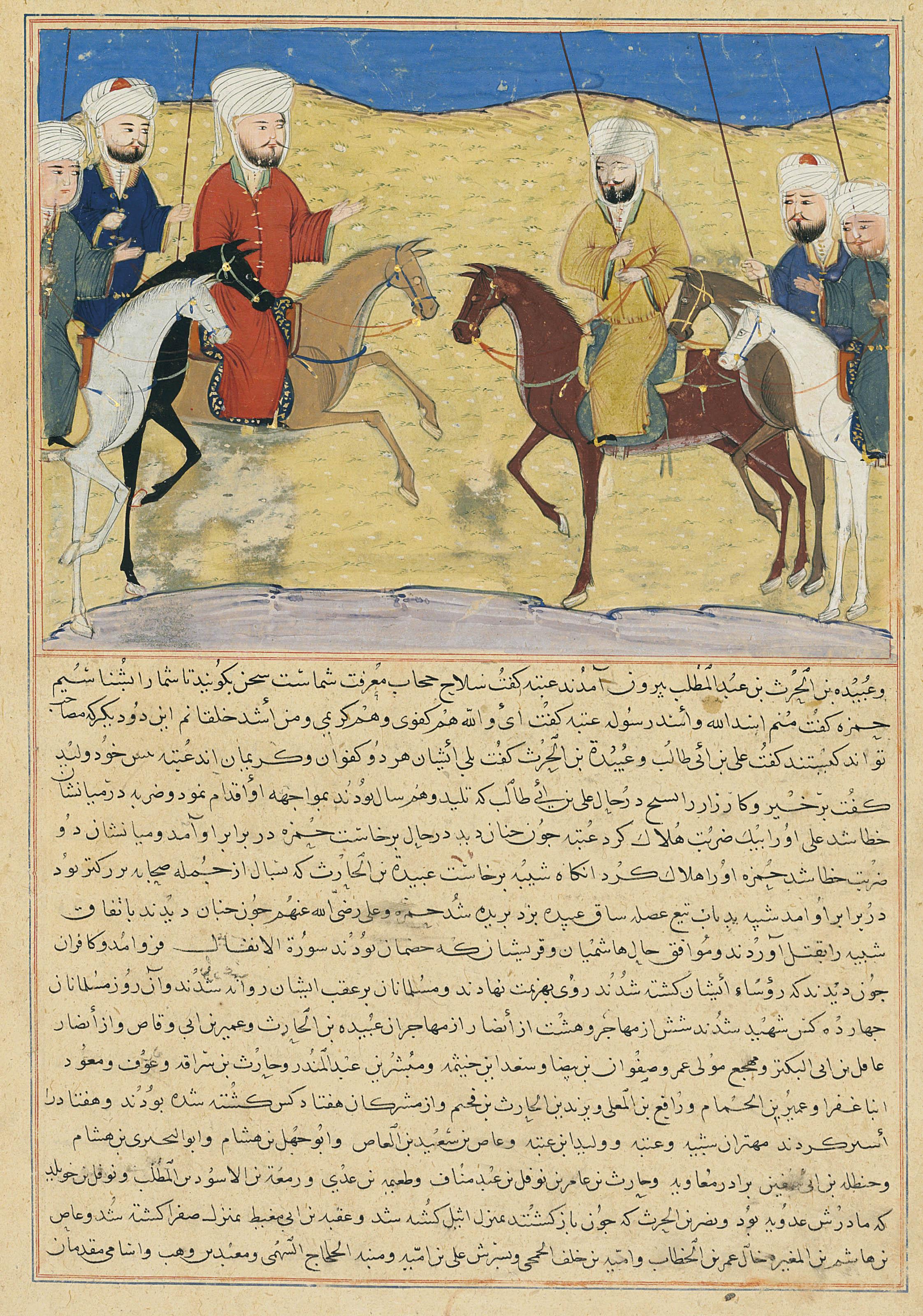 The Battle Of Badr Timurid Herat Afghanistan Circa
