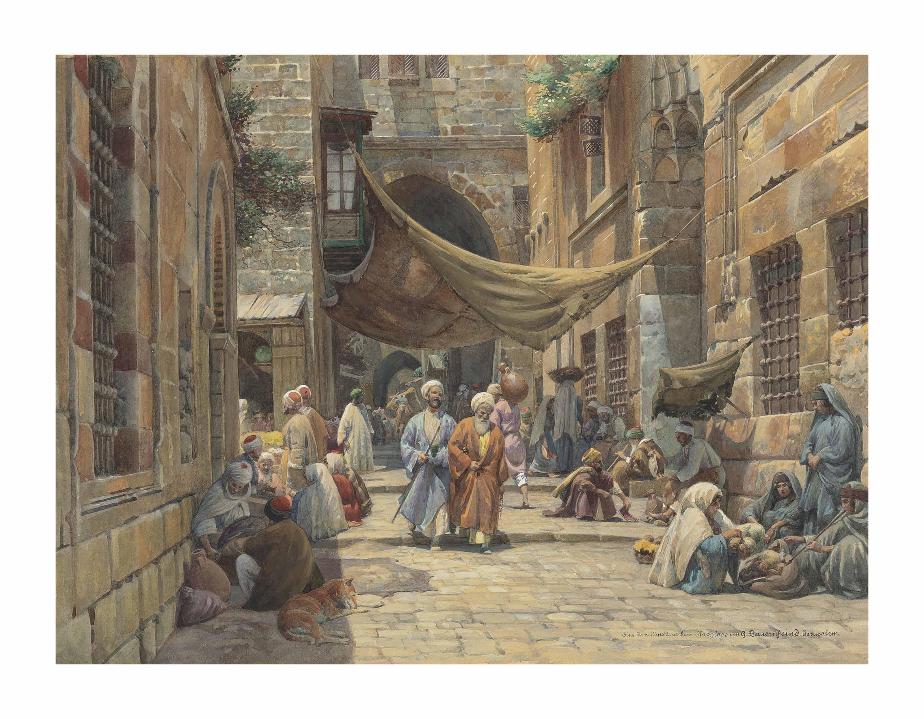 King David Street, Jerusalem