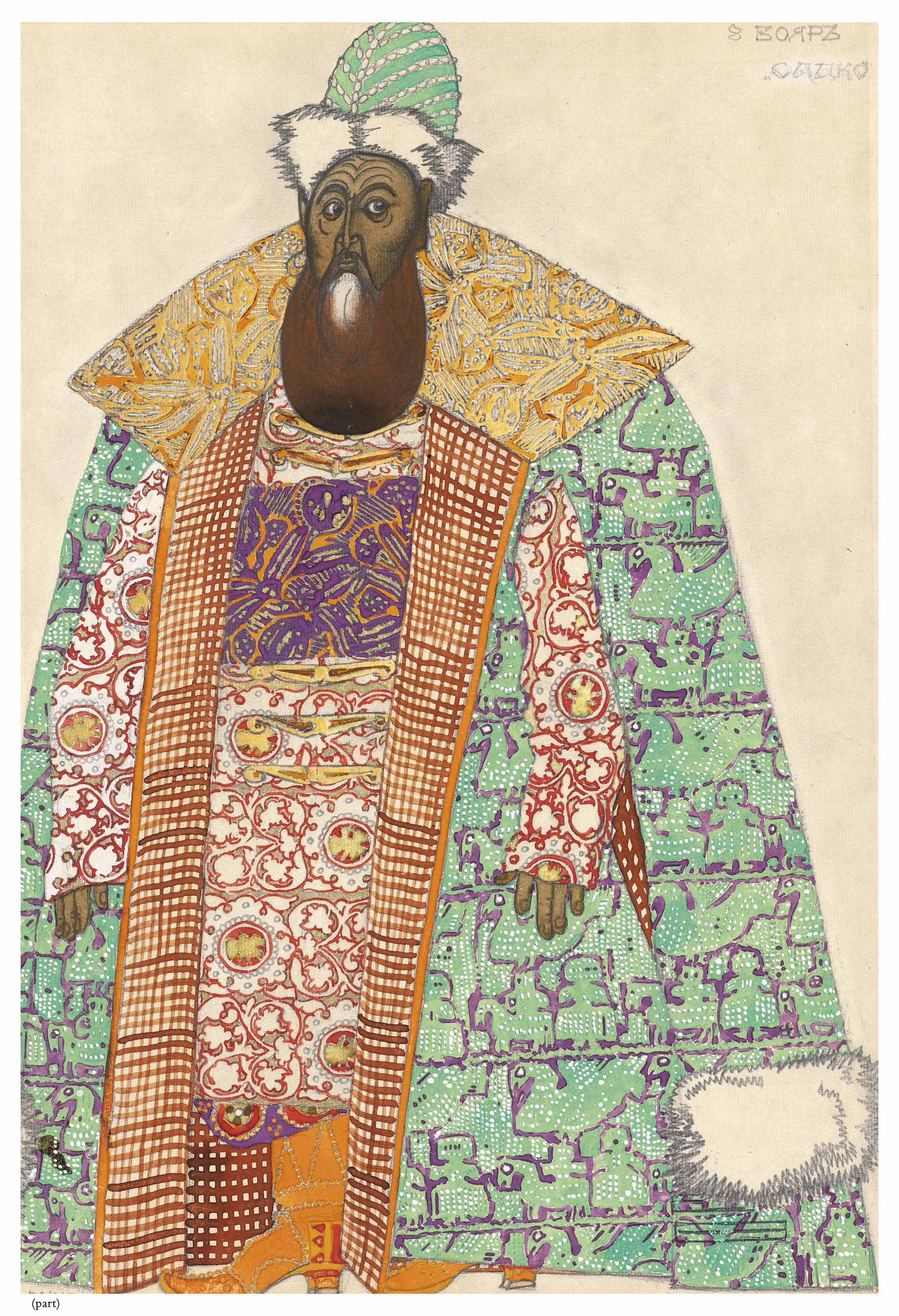 Costume design for 'Sadko': Boyar