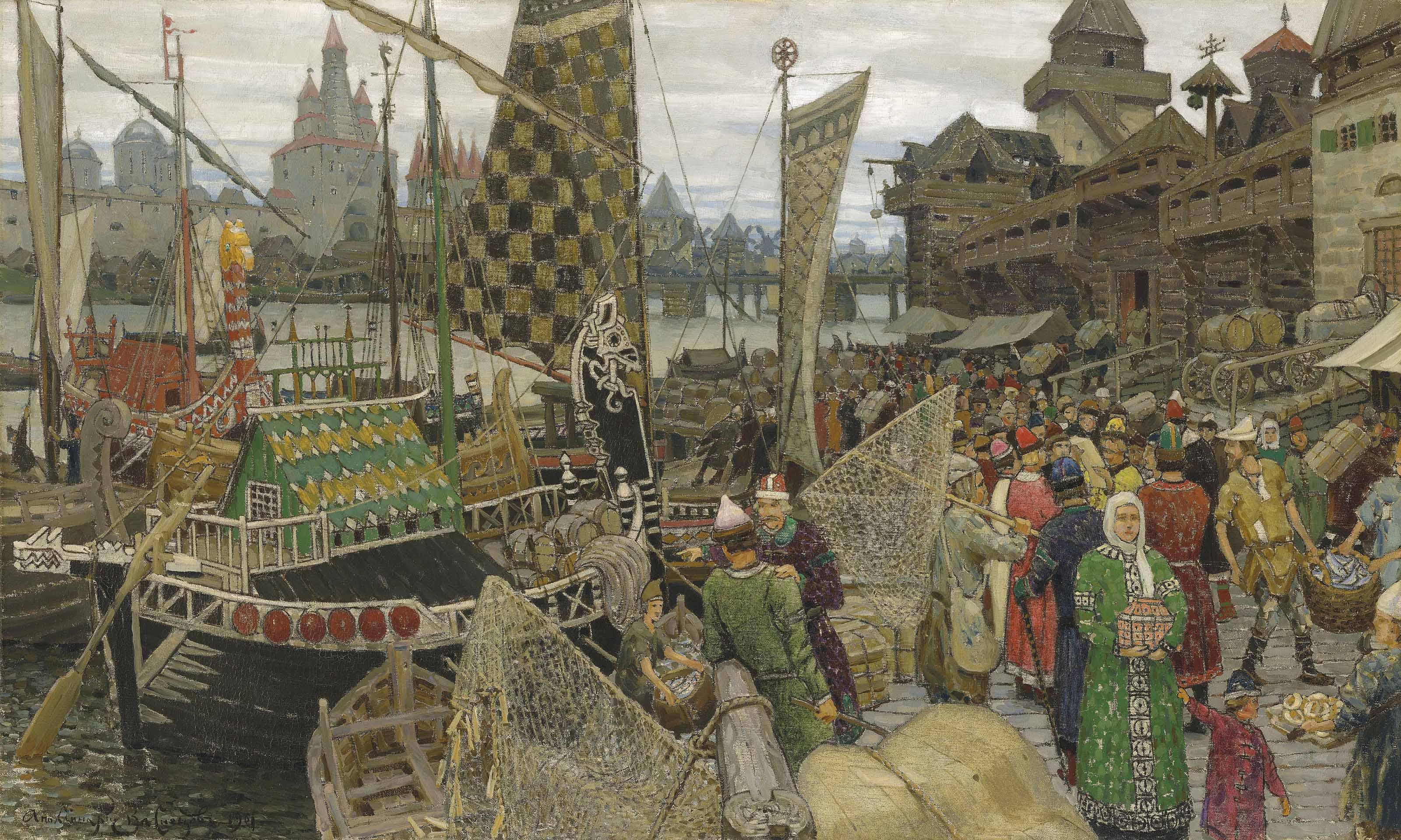 Old Veliky Novgorod