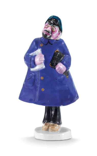 A very rare animated porcelain figure of a bureaucrat, by the State Porcelain Factory, Petrograd, circa 1933. After a design by Natalia Danko. 6¼  in (15.9  cm) high. Sold for £137,500 on 27 November 2017 at Christie's in London