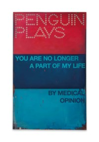 You Are No Longer A Part of My Life by Medical Opinion