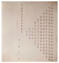 M.D., oltre il linguaggio (M.D. Beyond the Language)