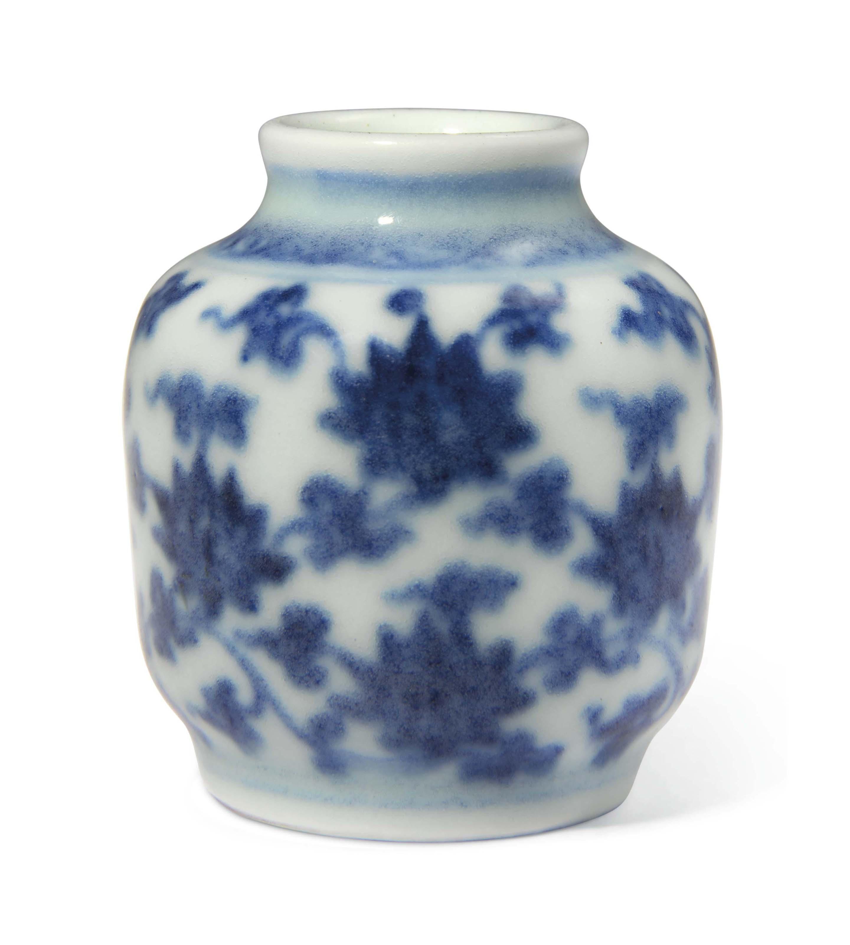 A Small Blue And White Lotus Jarlet Yongzheng Six Character Mark