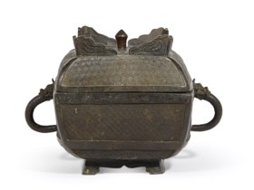 A BRONZE ARCHAISTIC RITUAL FOOD VESSEL AND COVER, XU