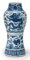 A blue and white double gourd lotus vase jiajing period 1522 a large blue and white dragon vase reviewsmspy