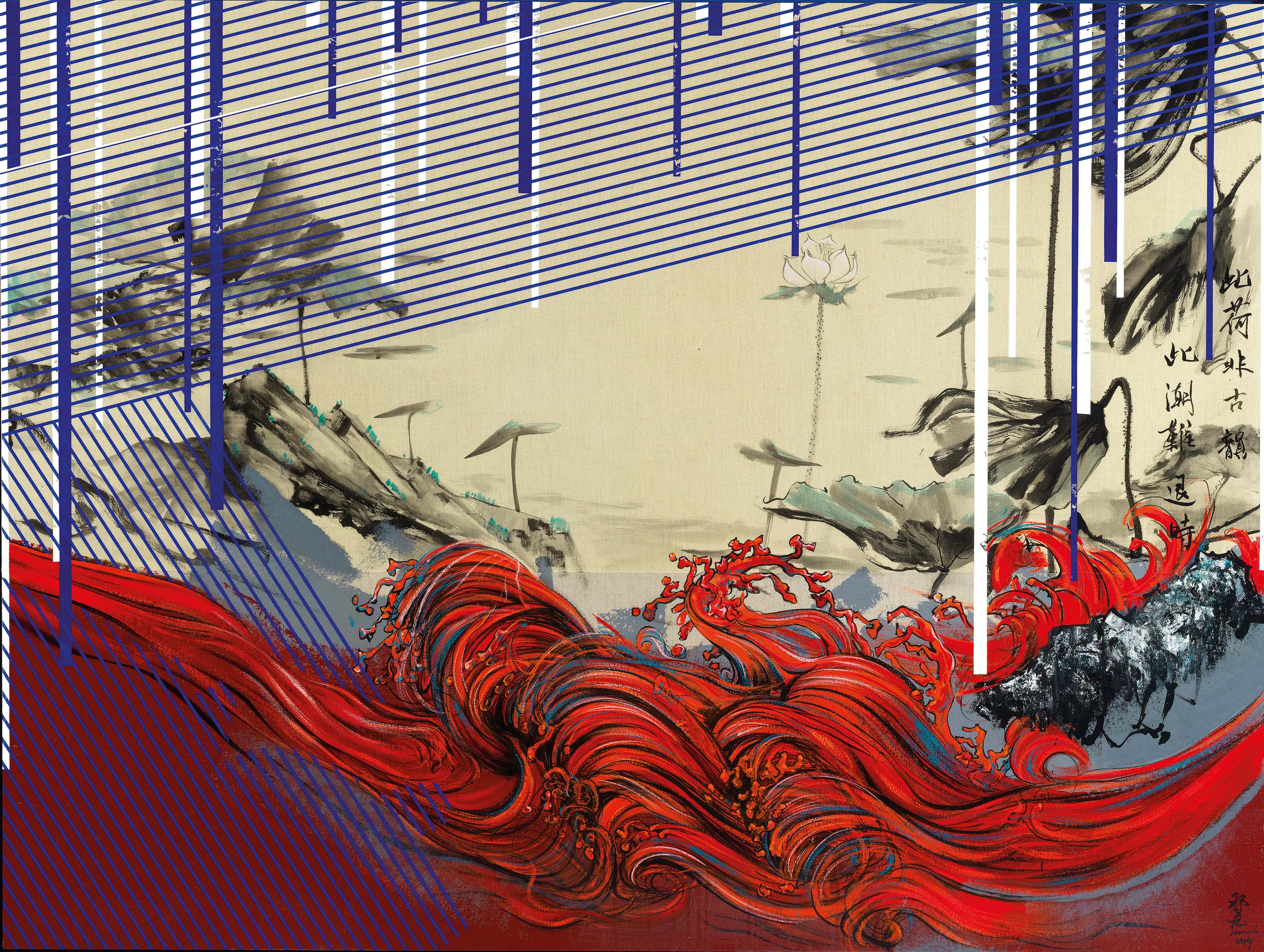 The Red Tide Landscape