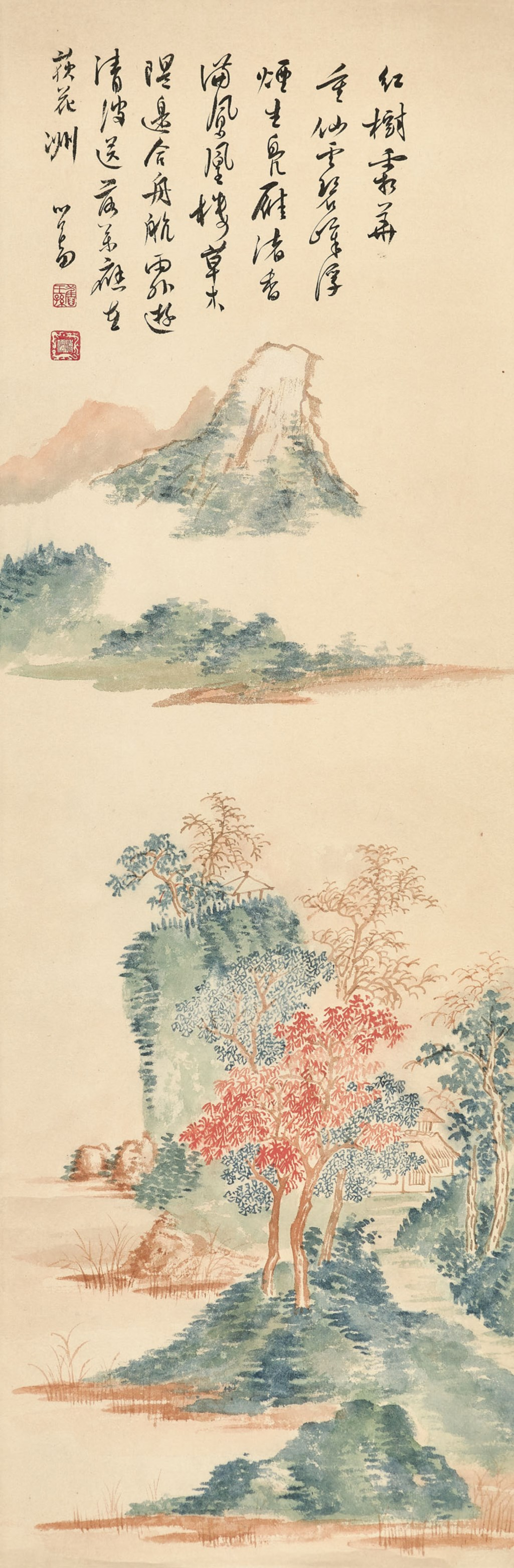 Fine Chinese Modern Paintings | Christie's