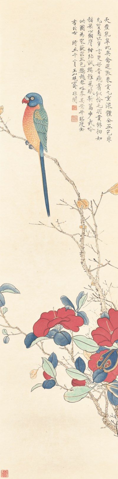 YU FEI'AN (1888-1959)