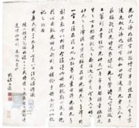 Remembering Zhaohong