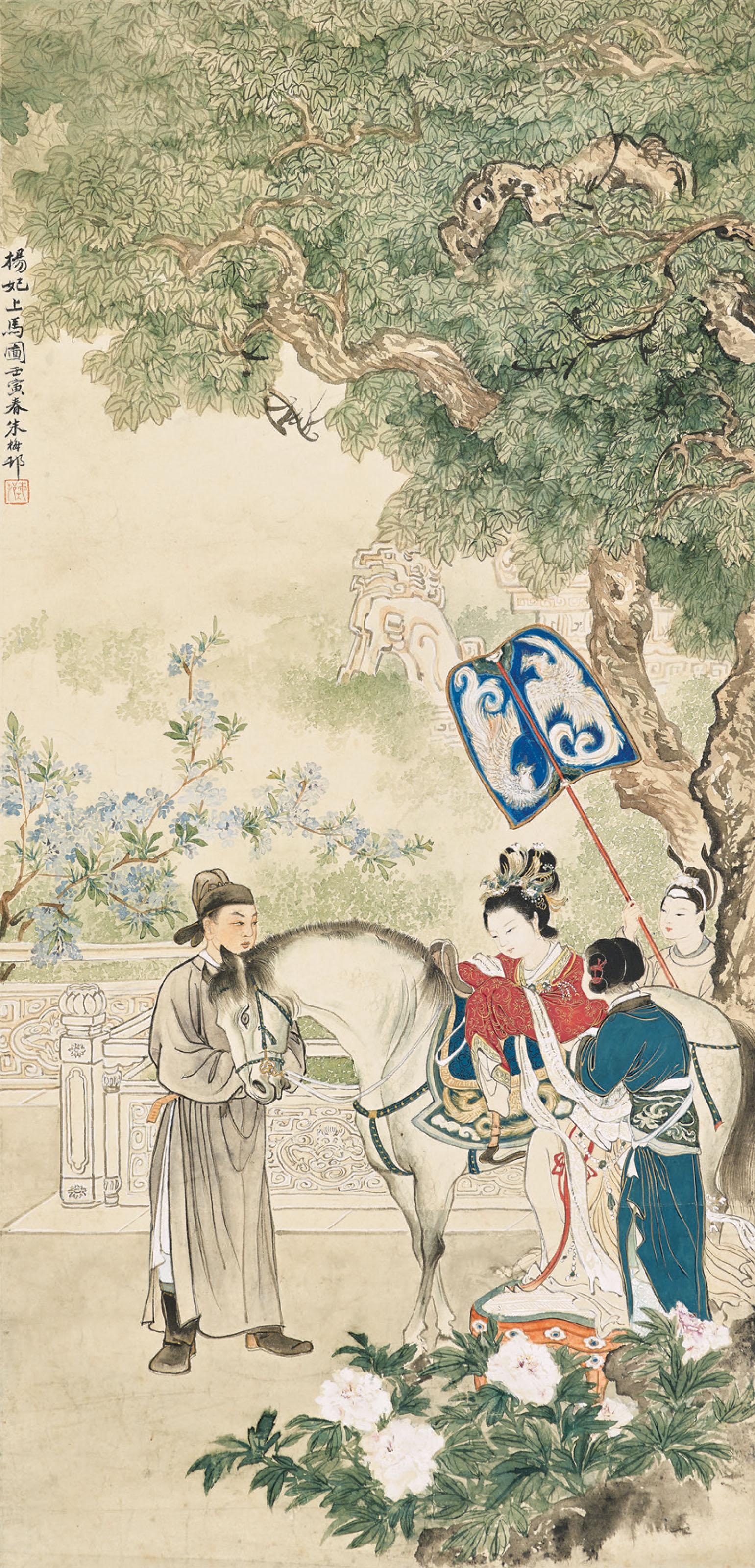 Yang Guifei Riding Horse
