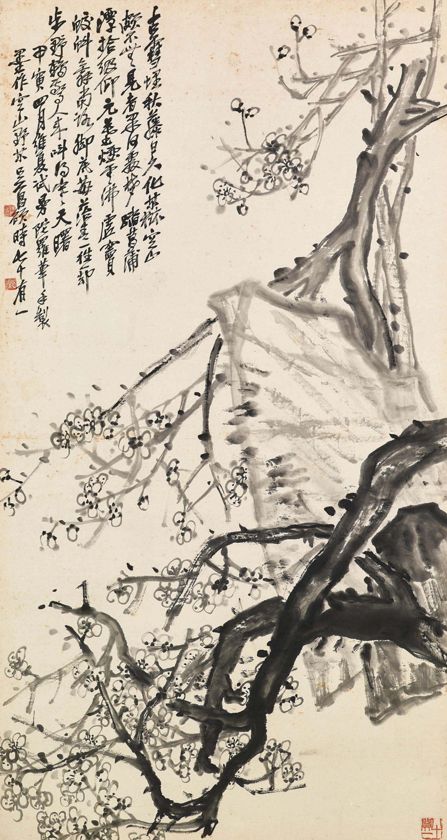 Ink Plum Blossom