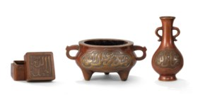 A GROUP OF THREE ARABIC-INSCRIBED BRONZE INCENSE VESSELS