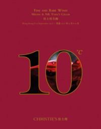 Mixed 2005 & 2006 Château Monbousquet