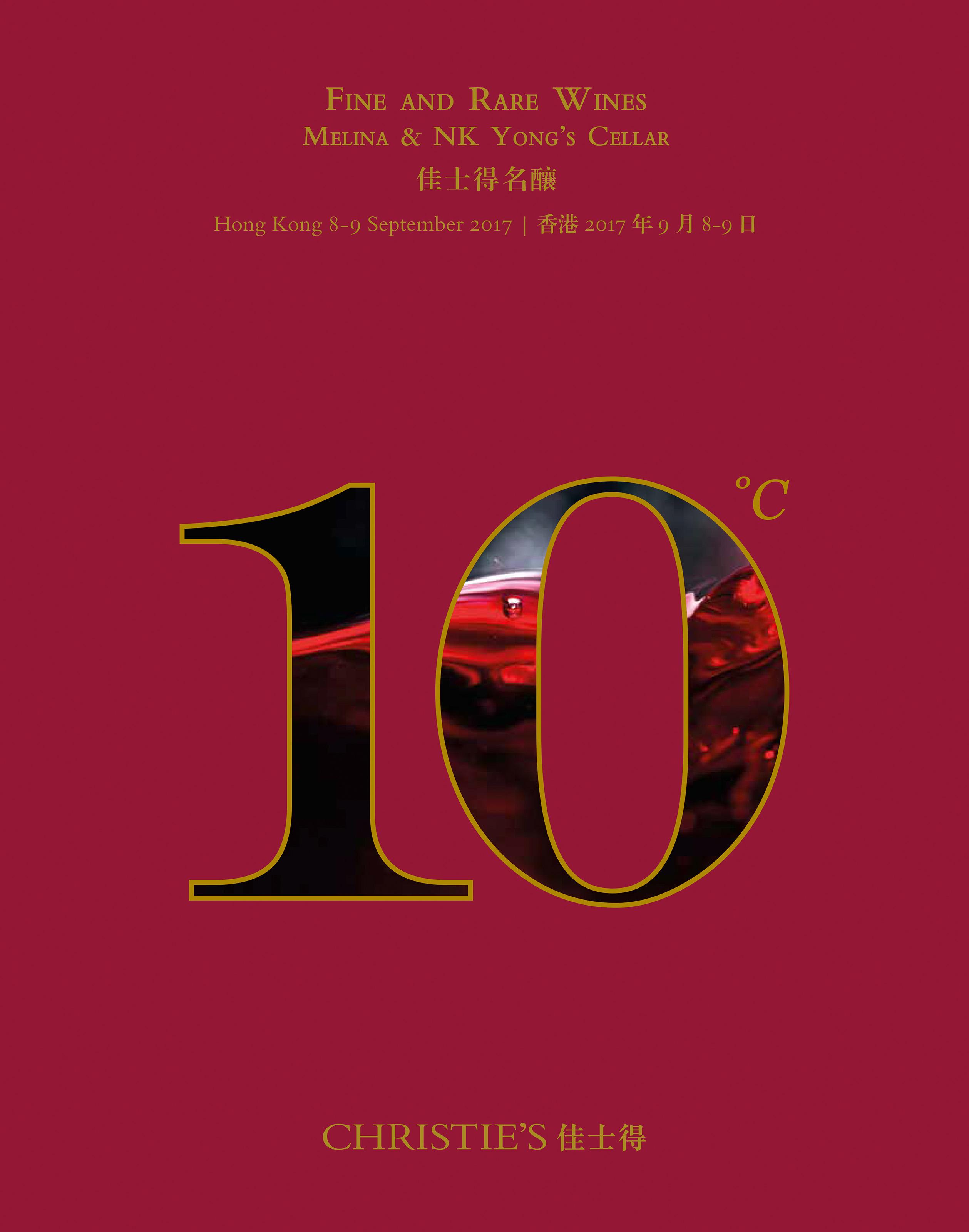 Mixed 2007 & 2009 Robert Groffier, Chambertin Clos-de-Béze