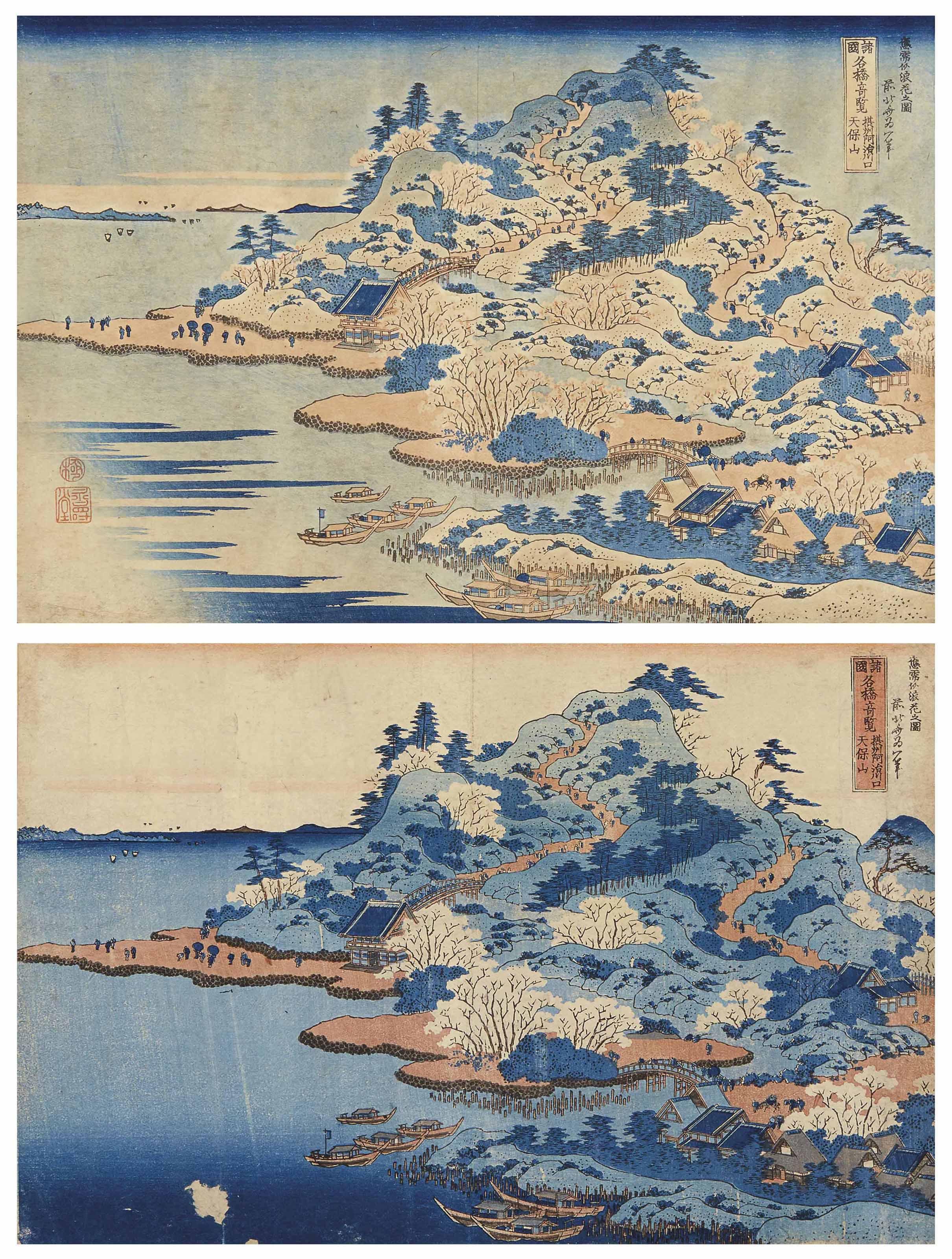 Katsushika Hokusai (1760–1849)