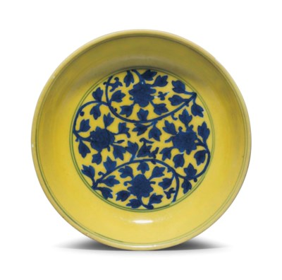 AN UNDERGLAZE BLUE AND YELLOW-