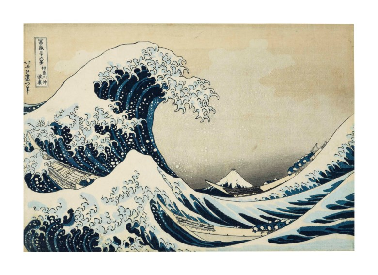 Katsushika Hokusai (1760-1849), Kanagawa oki nami ura (In the Well of the Great Wave off Kanagawa), from the series Fugaku sanjurokkei (Thirty-six Views of Mount Fuji). 25.3 x 37 cm. Sold for $943,500 on 25 April 2017 at Christie's in New York