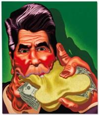 Ronald Reagan II