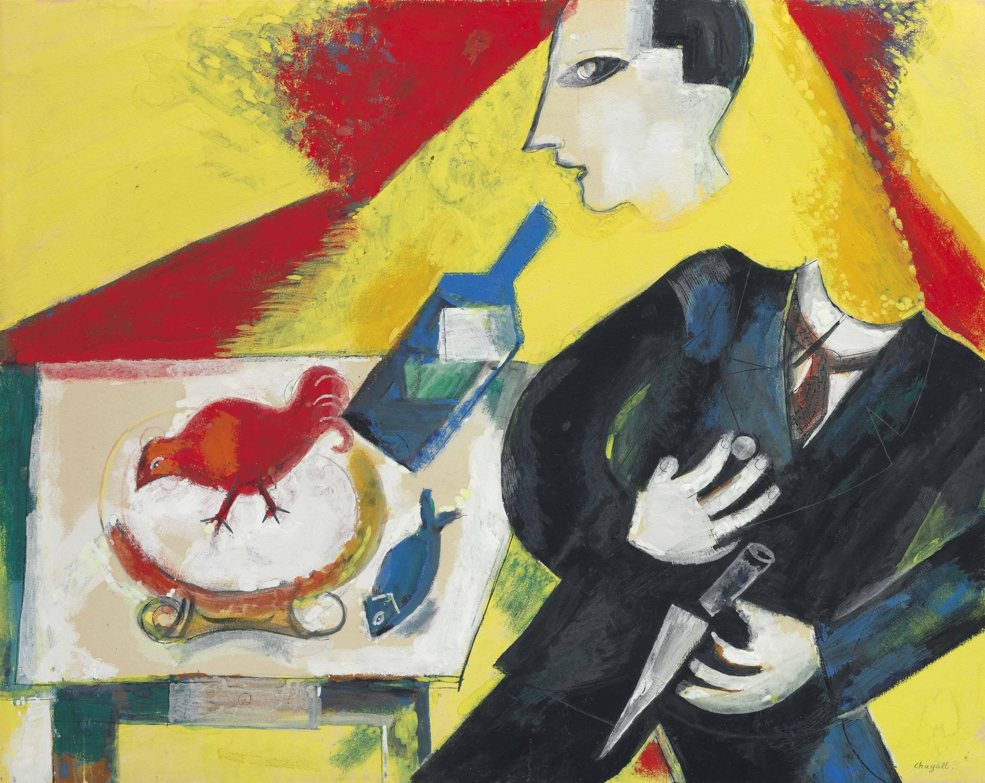 Marc Chagall 1887 1985 Le Buveur Ou L Absinthe Ou