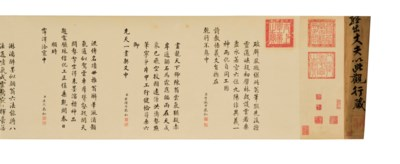 CHEN RONG (13TH CENTURY) AS CA