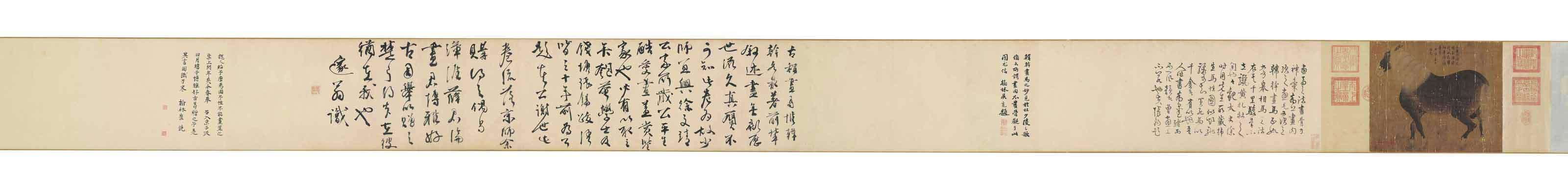 HAN GAN (706-783) AS CATALOGUED IN SHIQU BAOJI