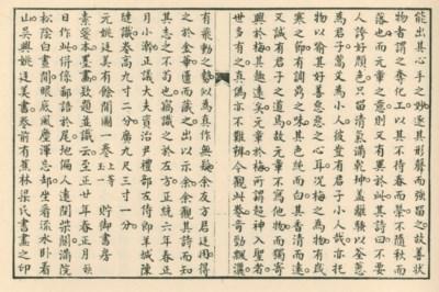WANG MIAN (1287-1359) AS CATAL