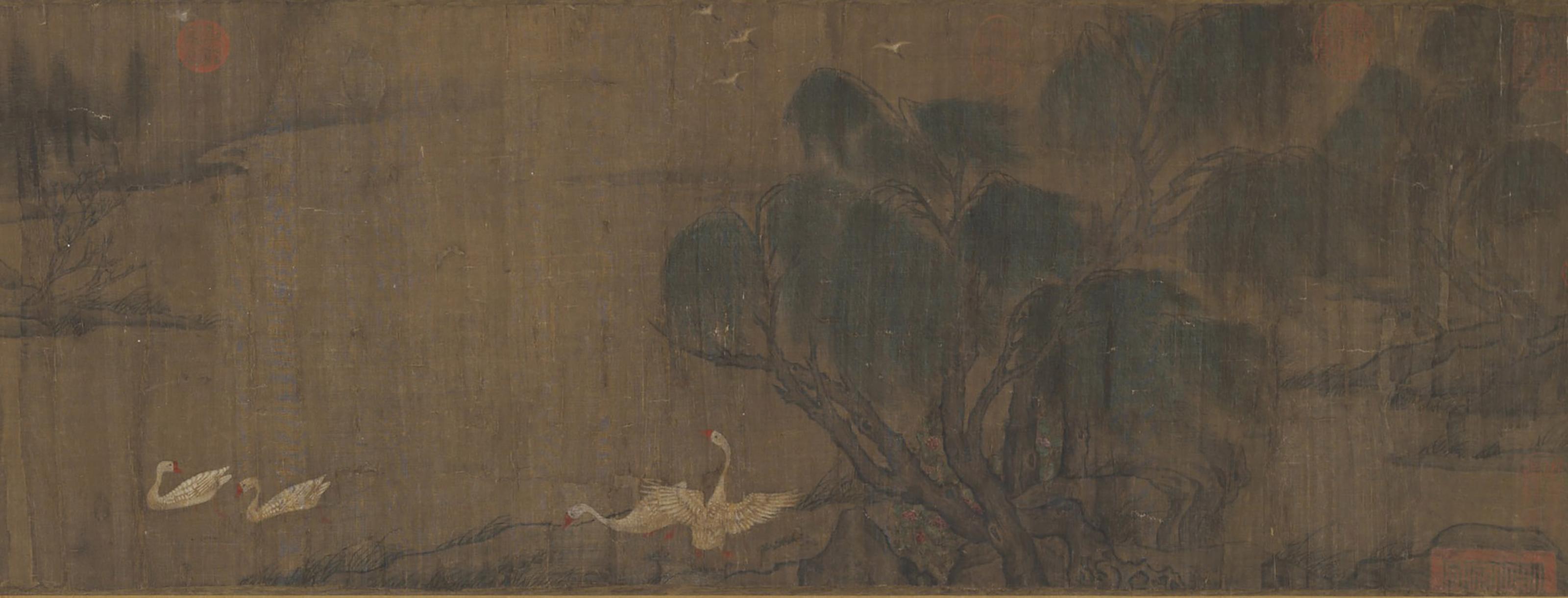 ZHAO LINGRANG (LATE 11TH-EARLY 12TH CENTURY) AS CATALOGUED IN SHIQU BAOJI