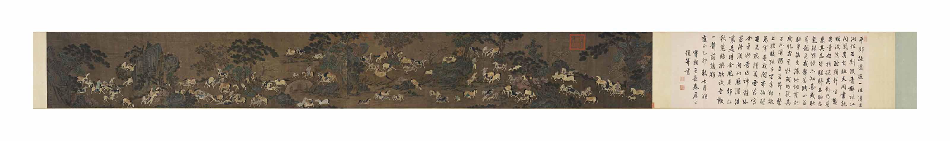 ZHAO MENGFU (1254-1322) AS CAT