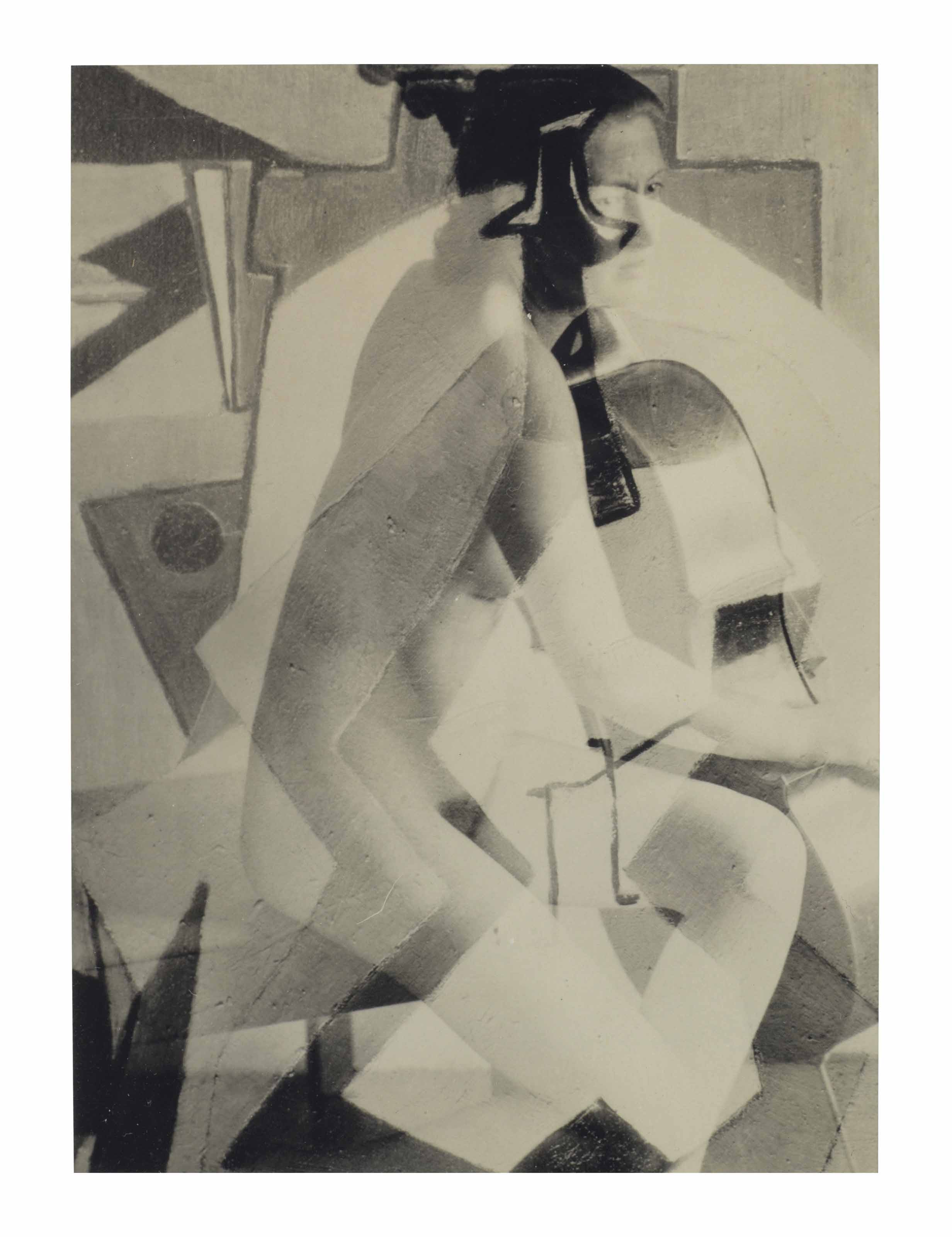 Rosalind Fuller with Cello, c. 1935
