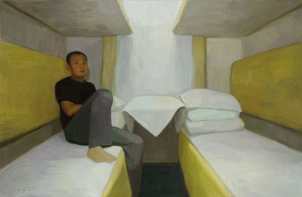 WANG YIN (CHINA, B. 1964)