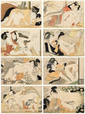KITAGAWA UTAMARO (1753?-1806)  CHOKYOSAI EIRI (ACTIVE CIRCA