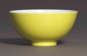 A LEMON-YELLOW ENAMELLED WINE CUP