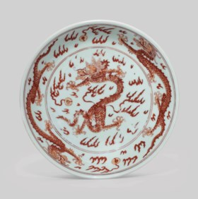 AN IRON-RED-DECORATED 'DRAGON' DISH