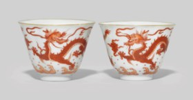 A PAIR OF IRON-RED-DECORATED 'DRAGON' CUPS