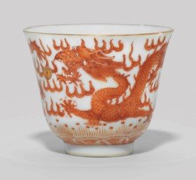 AN IRON-RED-DECORATED 'DRAGON' WINE CUP