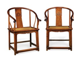 A RARE PAIR OF HUANGHUALI HORSESHOE-BACK ARMCHAIRS, QUANYI