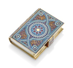A SILVER-GILT CLOISONNÉ ENAMEL BOX