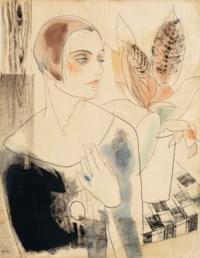 Portrait of Elena Komissarzhevskaia-Balieff (1895-1981)