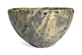AN EGYPTIAN ANORTHOSITE GNEISS BOWL