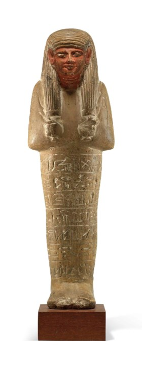AN EGYPTIAN LIMESTONE SHABTI FOR THE SQUIRE, PASER