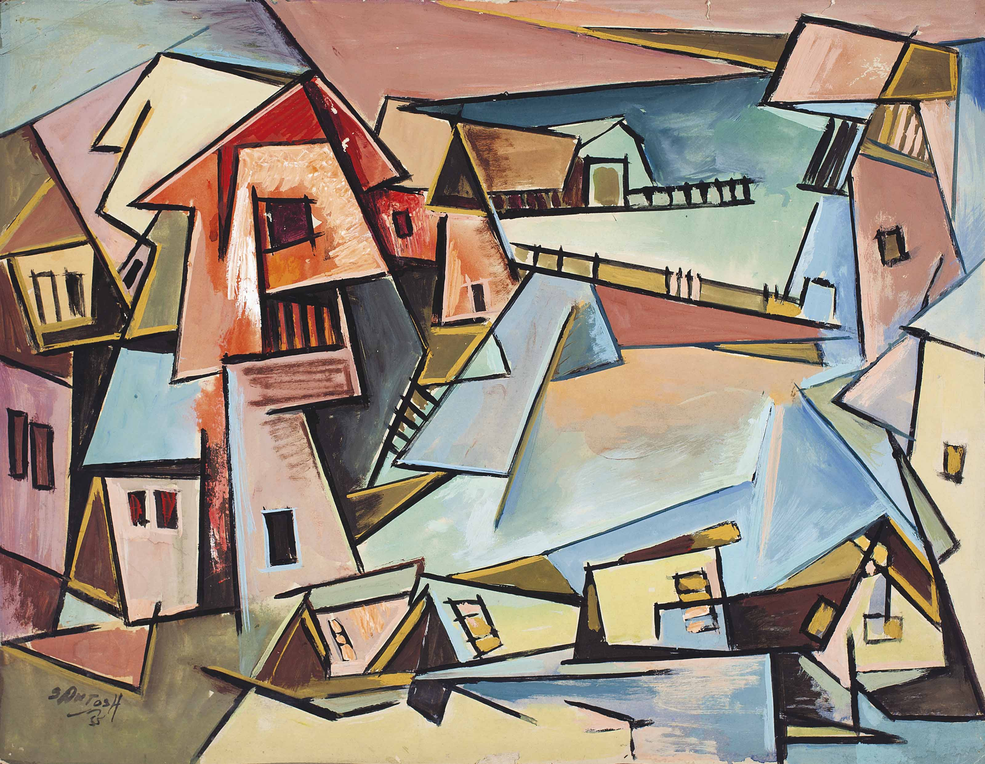 GULAM RASOOL SANTOSH (1929-199