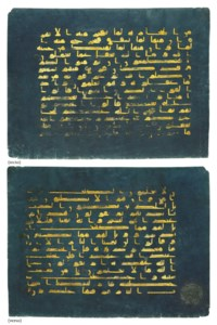 A KUFIC QUR'AN FOLIO ON BLUE V