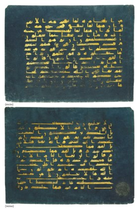 A KUFIC QUR'AN FOLIO ON BLUE VELLUM
